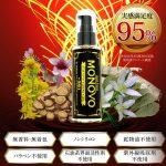 MONOVO(モノヴォ)ヘアトニックグロウジェル口コミ・評価・効果,和漢成分育毛剤/日本サプリメントフーズ