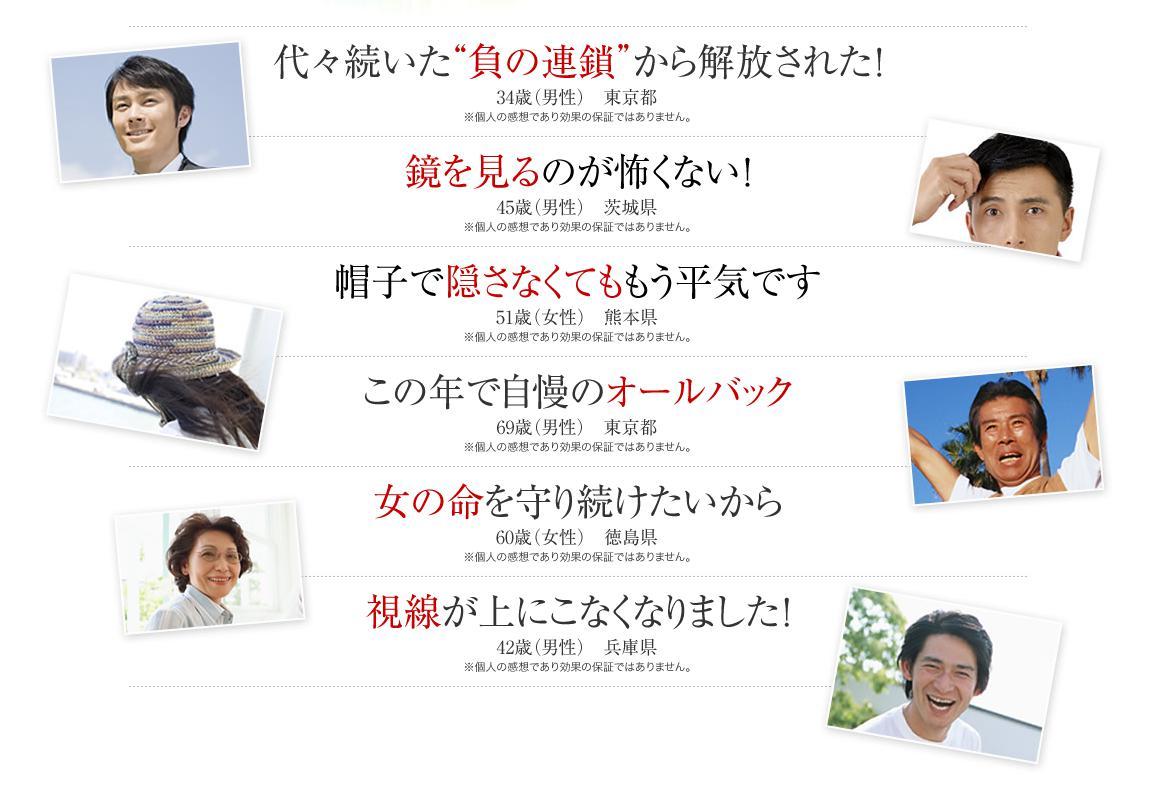 フィンジア-FINJIA-  口コミ