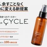 "CYCLE-サイクル-育毛剤!使い方・成分""副作用や効果なし(効かない)""は嘘or本当?感想調べ!"