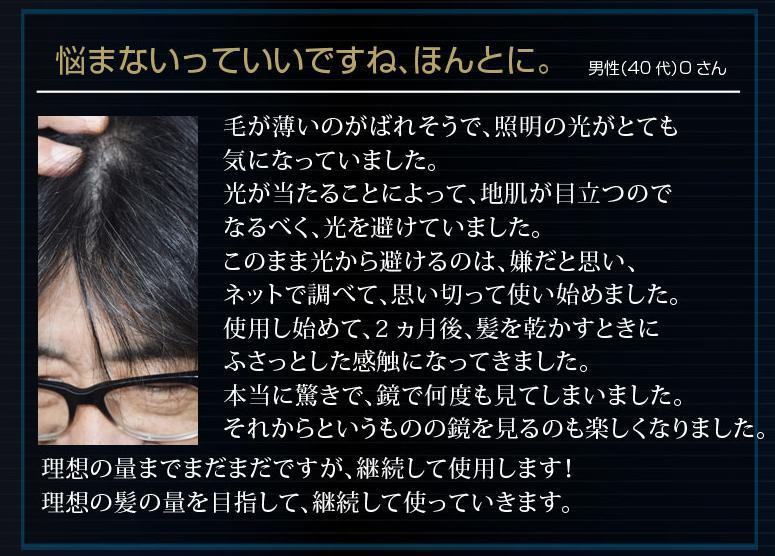 ビダンザファントム(VIDAN THE PHANTOM) 口コミ・評価・評判